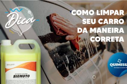 Saiba como limpar seu carro da maneira correta